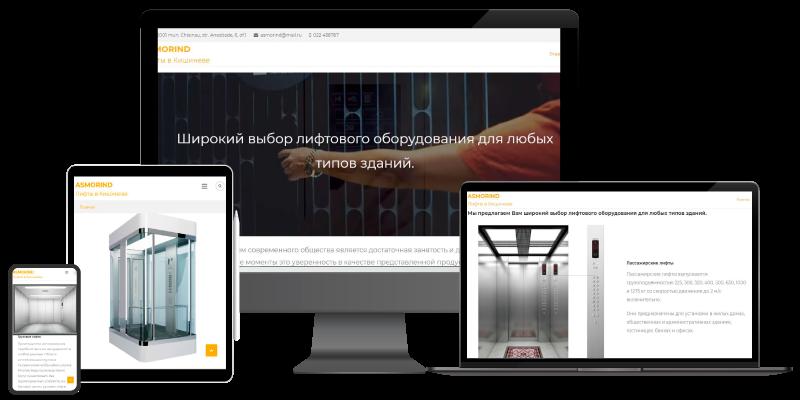 Кейс лифтовой компании Asmorind, разработка сайта визитки на заказ в Молдове